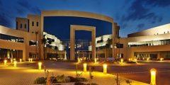 منح دراسية السعودية 2021 في جامعة القصيم و القبول المجاني للمنحة