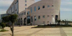منح لطلاب الدراسات العليا في بريطانيا بجامعة Bristol لعام 2021