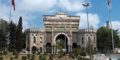 منح جامعة ابن خلدون ضمن منح الجامعات التركية 2021