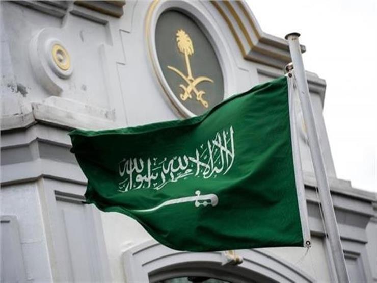 منح دراسية في السعودية 2021