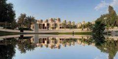 منح جامعة قطر شاملة كل التكاليف لعام 2021