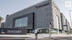 منح جامعة خليفة ممولة بالكامل لخريجي الثانوية و لطلاب الدراسات العليا 2021