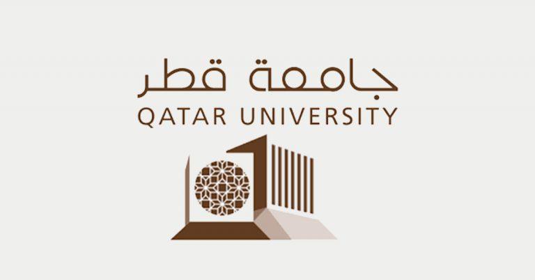 منحة جامعة قطر ضمن منح قطر لطلاب البكالوريوس 2021