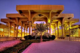 منح جامعة الملك عبدالعزيز لغير السعوديين بكالوريوس 2021