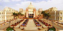 منح الجامعة البريطانية في مصر 2021 و أهم الشروط
