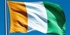منحة حكومة أيرلندا للدراسات العليا 2021 ( منحة الحكومة الإيرلندية )